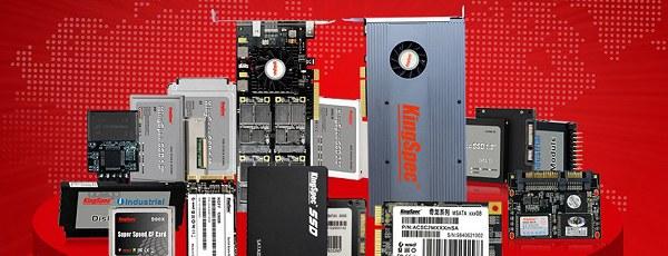 """SSD固态硬盘基础知识:如何看固态硬盘好坏?"""""""