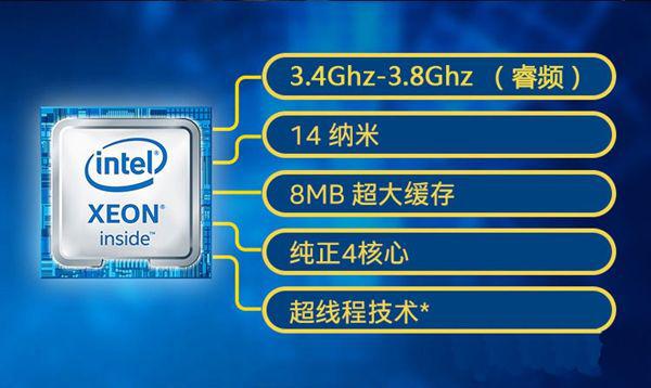 intel至强E3 1230V5配什么主板 E3-1230 v5配什么显卡