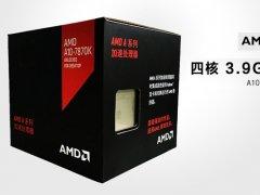APU A10-7870K高性价比组装电脑主机配置方案 畅玩LOL、CF等网游