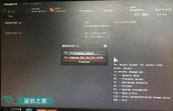 每次开机提示invalid partition table怎么解决?