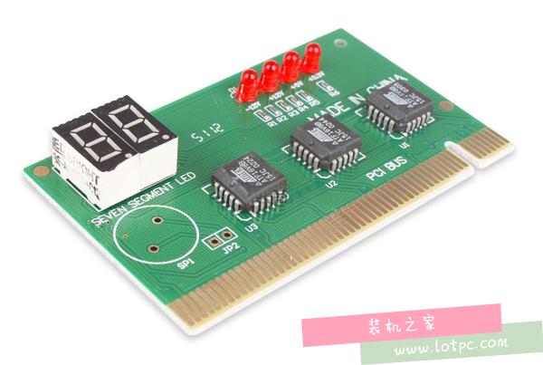 主板诊断卡怎么使用 主板诊断卡代码含义及处理方法