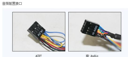 机箱线怎么接主板 DIY电脑机箱跳线与主板连接图解