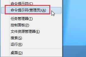 Win8升级Win10提示错误代码800703f1怎么办