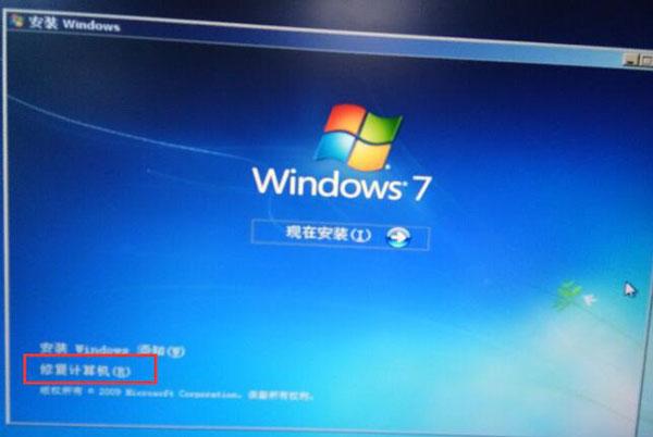 安装win7系统找不到任何设备驱动程序解决方法