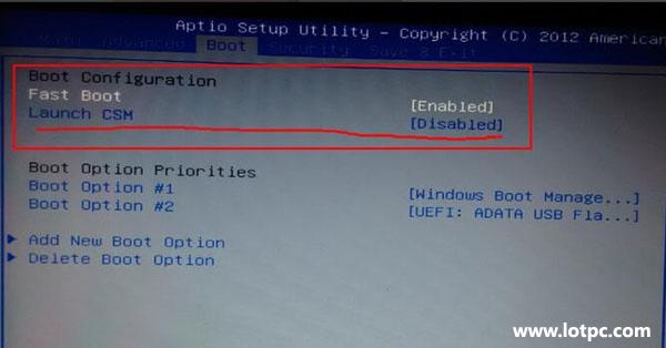 uefi模式下U盘启动不了解决方法