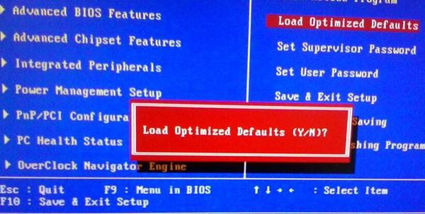电脑出现STOP:0x000000ED蓝屏问题如何修复