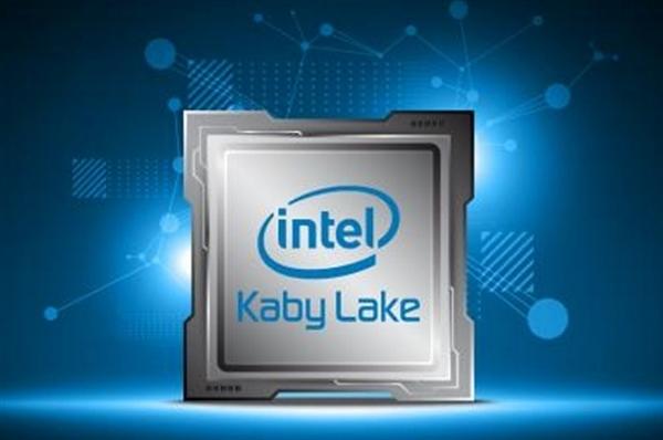 100系主板升级BIOS即可支持第七代Kaby lake架构处理器