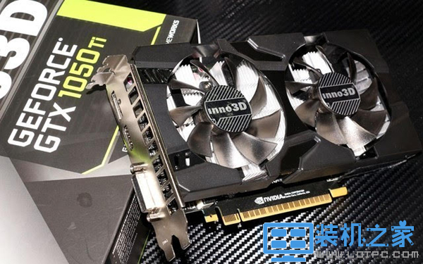 GTX1050Ti配什么主板好  GTX1050Ti配什么CPU好?