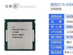 主流i5-6500/GTX1060/H170玩游戏的电脑配置推荐 畅玩主流单机