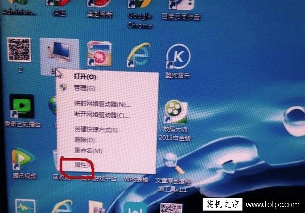 怎么看电脑配置信息 电脑配置怎么查看 电脑配置在哪看图文教程