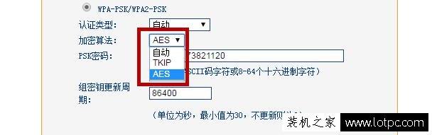 无线路由器WPA-PSK/WPA2-PSK、WPA/WPA2、WEP加密类型有什么区别