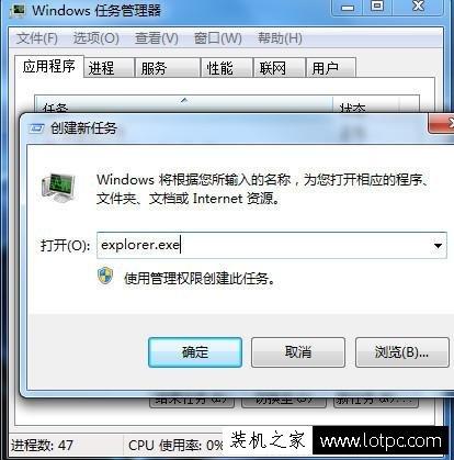 常见电脑系统故障解决小技巧 这些小问题你一定遇到过!