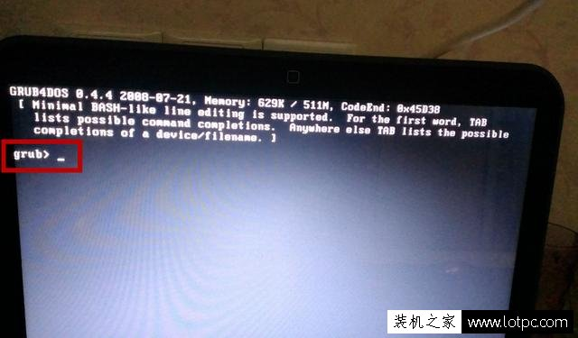 电脑开机进不了系统原因以及解决方法