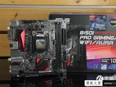2017六代i7-6700配GTX1070大型游戏电脑配置推荐 畅玩生化危机7