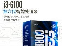 六代i3-6100/RX460玩游戏的电脑配置推荐 附RX460开核教程