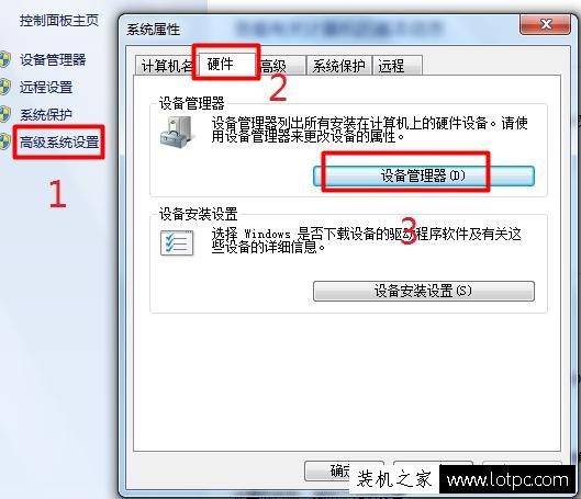 电脑USB接口没反应怎么办 主机USB接口不能用解决方法