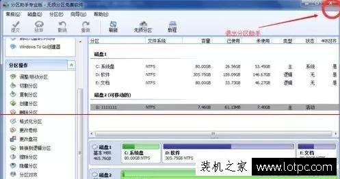 U盘文件或目录损坏且无法读取的解决方法