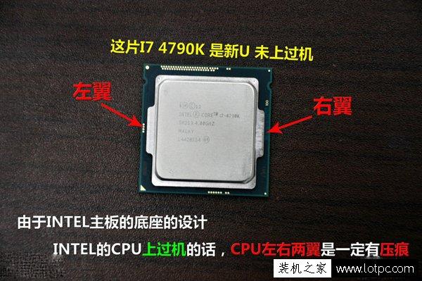 电脑组装步骤详细教程之裸机点亮 再将DIY硬件装入主机箱