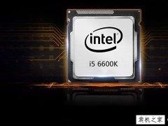 2017年i5-6600K配GTX1060游戏电脑配置推荐 超频之后性能潜力大