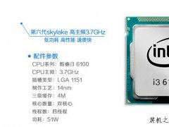 i3 6100搭配什么显卡最好?i3-6100配GTX1050主流台式电脑配置推荐
