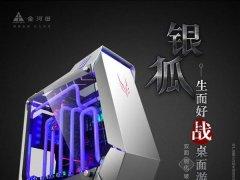 i7-6700K配GTX1070高端水冷电脑配置清单(Tt冰核240硬管水冷套装)