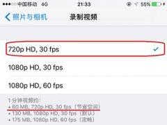 """苹果iphone手机16g容量不够用怎么办?5个实用小技巧帮你""""扩容"""""""