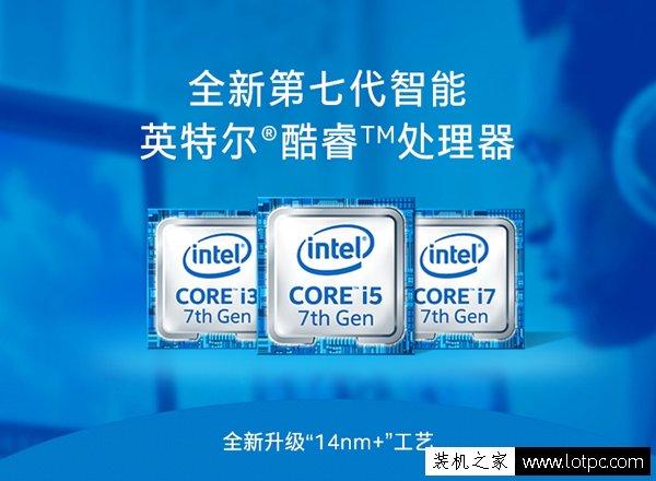 intel酷睿i5 7600/i5 7600K/i5 7400/i5 7500配什么主板好?