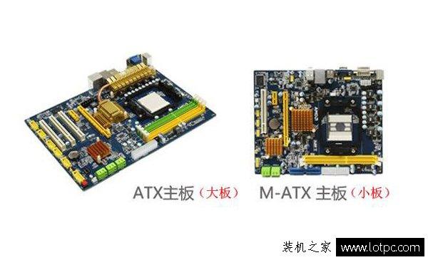 组装电脑经验:新手如何选购台式电脑?带你走出装机选购硬件误区