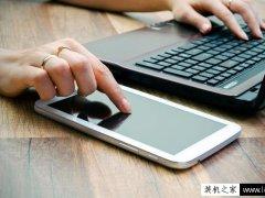 华为手机不用数据线和电脑互传文件方法