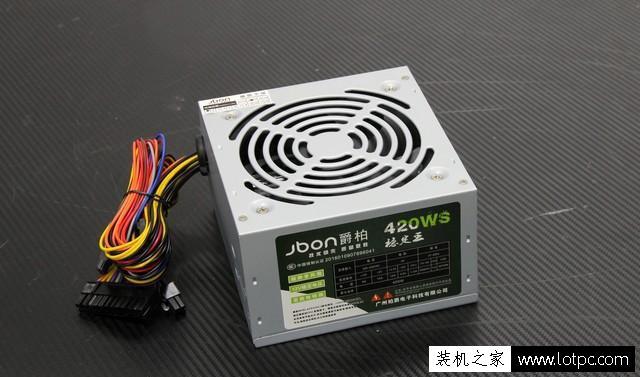 爵柏电源质量怎么样?实测来揭秘网购山寨台式电源黑幕!