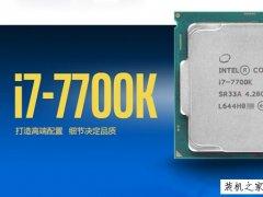 2017年i7-7700K配GTX1070高端组装电脑配置清单 ITX小钢炮装机方案