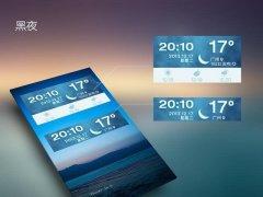 华为手机如何在桌面显示2个城市的天气