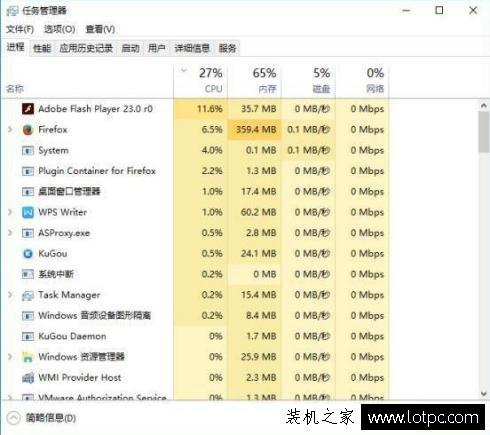 6种方法解决老电脑安装Win10 CPU占用率过高问题