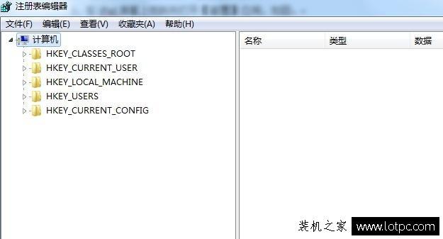 Win7电脑开机后桌面图标显示很慢解决方法