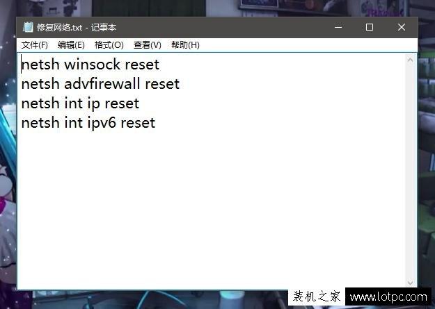 一招即可搞定网络故障,Windows系统通用处理方法