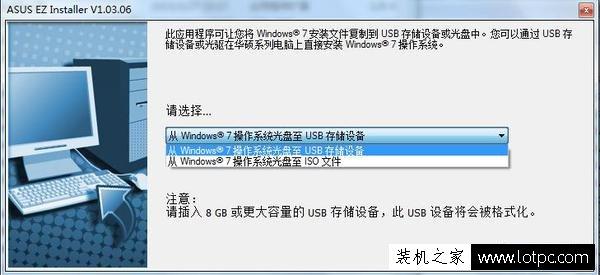 200系列主板和七代处理器新装机不能装win7系统解决方法