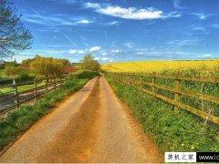 使用photoshop软件将现实风景P成卡通效果