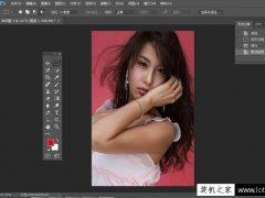 如何使用PhotoShop快速简单的给人像美白方法