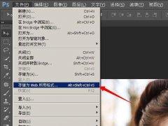 如何压缩JPG格式图片大小?压缩JPG图片大小并不损失照片质量方法