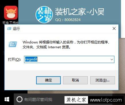 Win10无法使用内置管理员账户打开/无法打开这个应用解决方法