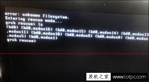 电脑开机错误出现error:unknown filesystem解决方法