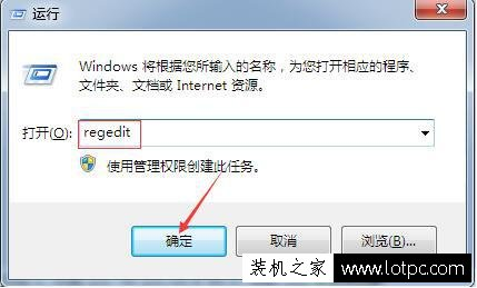 IE浏览器无法添加收藏夹解决方法