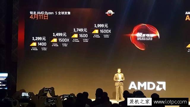 i5这次也危险了!锐龙AMD Ryzen 5系列处理器正式发布!