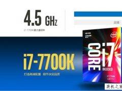 2017年发烧级游戏配置推荐 i7 7700k/Z270/GTX1080台式机配置推荐