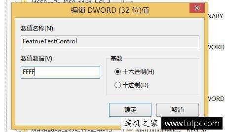 Win10电脑无法调节亮度怎么办 Win10系统不能调节屏幕亮度解决方法