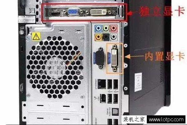 台式电脑开机黑屏怎么办 常见的电脑开机黑屏的原因分析及解决思路
