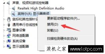电脑连上投影仪没声音怎么办 电脑连接投影仪无声音解决方法