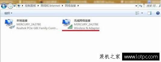 Win7电脑网络连接图标不见了无法重新拨号该怎么办?