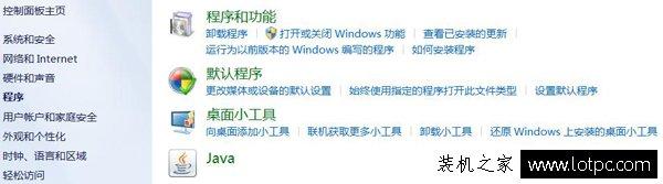 Win7如何删除IE浏览器 Win7系统卸载IE浏览器方法
