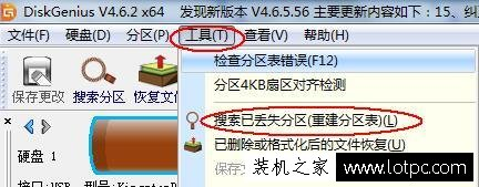 u盘提示格式化怎么办?解决使用驱动器中的光盘之前需要将其格式化